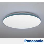 《Panasonic 國際牌》LED (第四代) 調光調色遙控燈 LGC51113A09 (藍調) 32.7W 110V