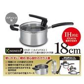 可瀝水單把湯鍋18cm18cm/底厚0.5mm $699