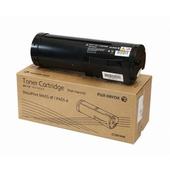 《富士全錄》原廠高容量黑色碳粉匣 CT201949(25K) 適用 DocuPrint P455d/M455df