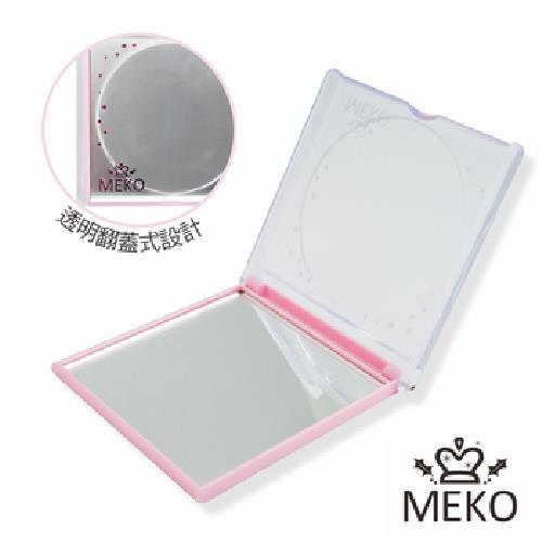 《MEKO》MEKO粉紅折鏡大(N-066)