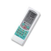 《北極熊》萬用冷氣遙控器-452合一  V9