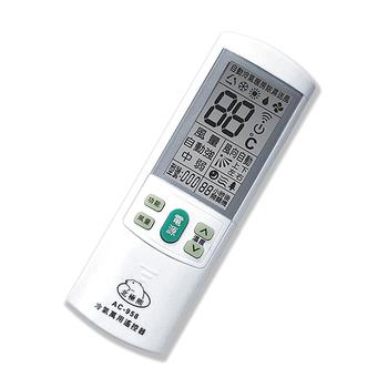 《北極熊》冷氣萬用遙控器(758合一) AC-808