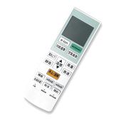 《北極熊》國際 變頻 專用冷氣遙控器 NP-8026