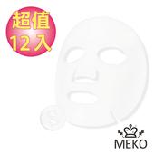 《MEKO》壓縮面膜12入(J-030)
