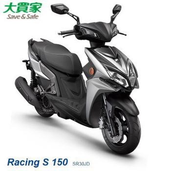 KYMCO 光陽機車 Racing S 150 最新六期環保 2018全新車(SR30JD)(平光銀)
