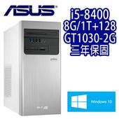 《ASUS華碩》六核獨顯Win10華碩電腦 H-S640MB-I58400036T