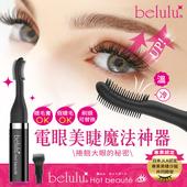 《Belulu》電眼美睫魔法神器(白)
