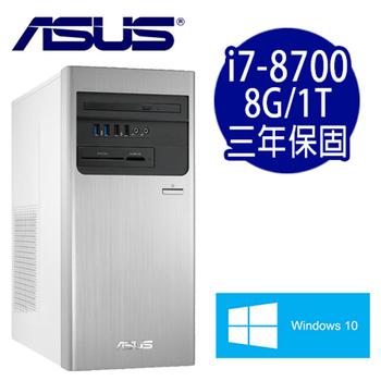 《ASUS華碩》H-S640MB-I78700024T 華碩電腦