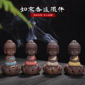 彩砂陶瓷盤香塔-隨機出貨(7*12cm)