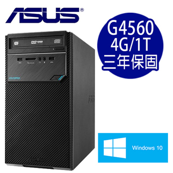 《ASUS華碩》H-D320MT-0G4560013T 套裝電腦