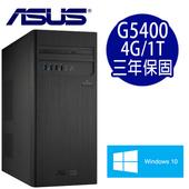 《ASUS華碩》H-S340MC-0G5400017T 桌上型電腦