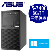 《ASUS華碩》H-MD330-I57400004T (i5-7400/8G/1T/Win 10)套裝電腦