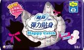 《蘇菲》彈力貼身HappyCatch超薄29公分(14片/包)