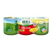 《綠巨人》珍珠玉米粒 340g*3入(1組)
