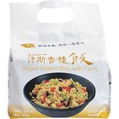 《淨斯》香積飯4入裝香醇咖哩-272g/包