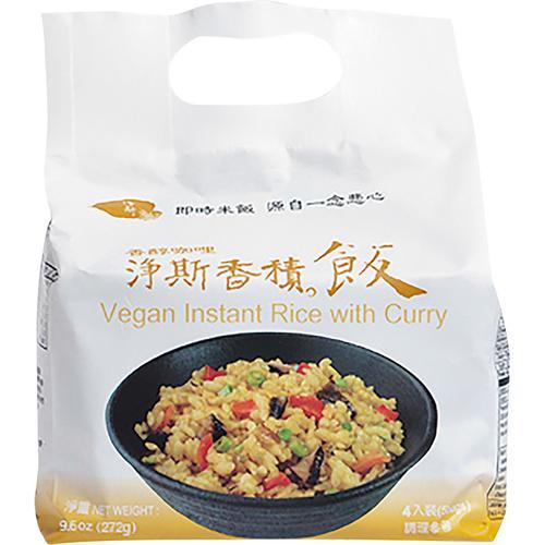 《淨斯》香積飯4入裝(香醇咖哩-272g/包)