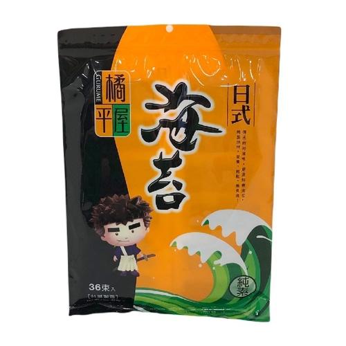 《橘平屋》36束海苔經濟包(28.8g(36束))