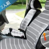 《舒福家居》3D透氣水洗汽車椅墊2入/組