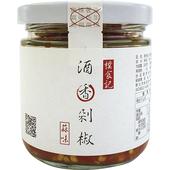 《樸食記》酒香剁椒(蒜味)(200g)