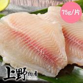 《上野物產》台灣特選鯛魚片 ( 75g土10%/片 )(20片)