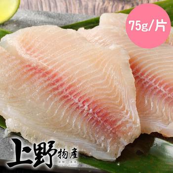 《上野物產》台灣特選鯛魚片 ( 75g土10%/片 )(20片)-買就送:鮮脆刻花魷魚 (250g±10%) *1包