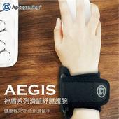 《美商艾湃電競 Apexgaming》神盾系列 滑鼠紓壓護腕 ETW-01(黑色)