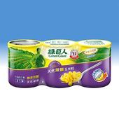 《綠巨人》天然無鹽玉米粒*3罐(1組)
