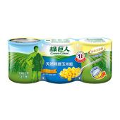 《綠巨人》特甜玉米粒198g*3罐(1組)