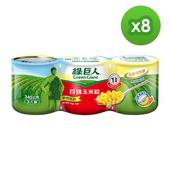 《綠巨人》珍珠玉米粒 340g*3入(x8組/箱)