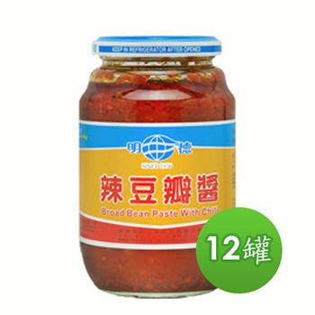 《明德》辣豆瓣醬(460g/罐)(12罐/箱)