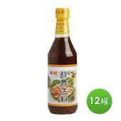 《東成》蒜蓉沾料(500ml/瓶)(x12瓶)