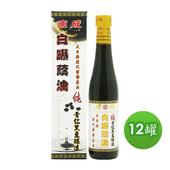 《東成》白曝蔭油-大目降(430ml/瓶)(12瓶/組)