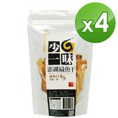 《十翼饌》少一味 澎湖扁魚干(70gx4包)