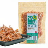 《十翼饌》少一味 櫻花蝦(40gx1包)