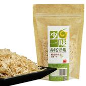 《十翼饌》少一味 赤尾青蝦(120gx1包)