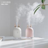 小萌加濕器(220ml) 萌鹿/萌兔 USB香氛機 七彩氛圍夜燈(白鹿)