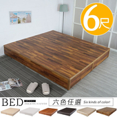 《Homelike》日式床台-雙人加大6尺(六色)(積層木)