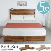 《Homelike》宮野日式床組(不含床墊)-雙人5尺( 二色)(積層木)