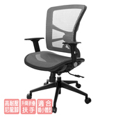 《GXG》GXG 短背全網 電腦椅 (摺疊扶手) TW-81X7E1(請備註顏色)