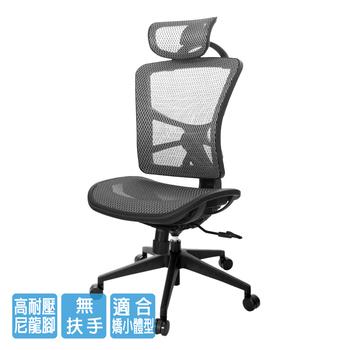 《GXG》GXG 高背全網 電腦椅 (無扶手) TW-81X7 EANH(請備註顏色)