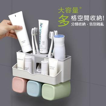 三口之家多功能無痕收納 牙刷架+漱口杯+自動擠牙膏器