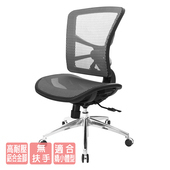 《GXG》GXG 短背全網 電腦椅 (鋁腳/無扶手) TW-81X7 LUNH(請備註顏色)