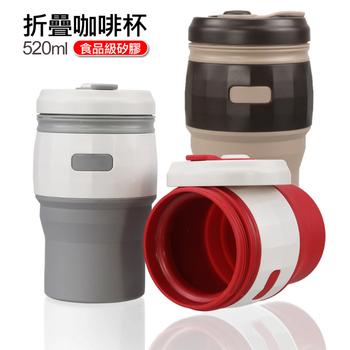 ★結帳現折★TT.life食品級矽膠折疊咖啡杯(咖啡)
