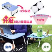 升級版懶人防滑電腦桌(黑線木)