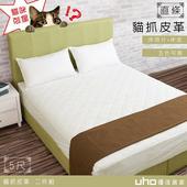《床組【久澤木柞】》直覺貓抓皮床組-5尺雙人(深灰色)