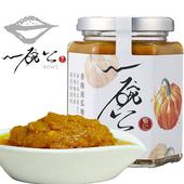《一碗公》香辣南瓜咖哩醬(250gx1瓶)