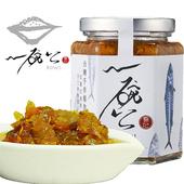 《一碗公》台灣手作鯖魚醬(250gx1瓶)