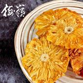 《梅嶺》原果味留 鳳梨乾(100gx1包)