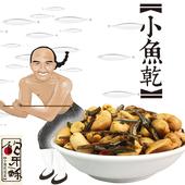 《余順豐》鮑牙蘇-小魚乾花生(200gx1包)