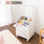《C&B》愛子日式床頭櫃化妝車(純淨白)